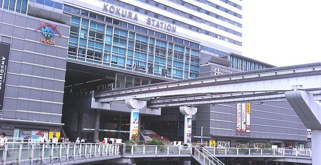小倉駅アミュプラザ